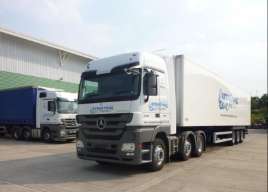 Armstrong Logistics - logistical solutions which are tailor made